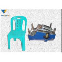 Buy cheap Plastic Injection Mold Producer For Plastic Chair Mould And Plastic Chair Mold Manufacturer from wholesalers