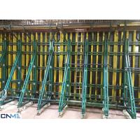 China 8.0m Wall Shuttering System , Single Sided Wall Formwork Without Tie Rod System on sale