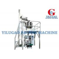 China SUS 304 Frozen Vegetable Granulated Food Packing Machine With Single Lane wholesale
