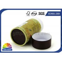 Recyclable Honey Bottle Paper Packaging Tube Cylindrical Paper Cans Packaging Manufactures
