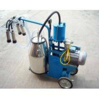 China Portable Milking Machine for Milking Cows or Buffalos on sale