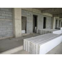 Customized Precast Lightweight Concrete Wall Panels, Thermal Insulation Panels Manufactures