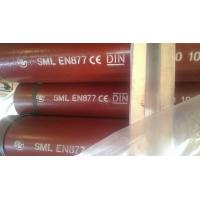 China Cast Iron SML Sewage Pipe /EN877/DIN19522 Iron Pipe on sale
