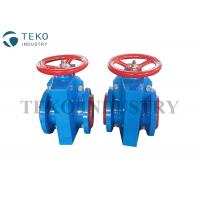 China Carbon Steel Slurry Pinch Valve For Mining , Manual Pinch Valve With Natural Rubber Sleeve on sale