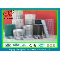 Hot Dipped 2x2 Galvanized Welded Wire Mesh Rolls For Industry Area