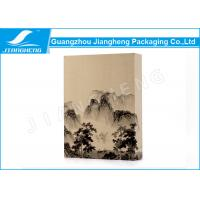Book Shape Cardboard Gift Boxes Custom Printed Logo Paperboard Gift Boxes Manufactures