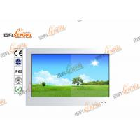 China 36 Inch All Weather Proof Interactive Digital Signage Display With Outdoor Enclosure IP65 on sale