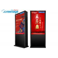 HD Floor Standing Lcd Advertising Player Outdoor Led Display Screen For Retail Store Manufactures