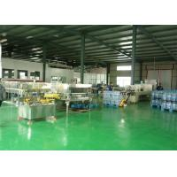 China 2000l Per Hour Small Milk Processing Plant SUS304 High Performance on sale