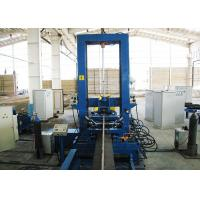 China Stainess Steel H Beam Assembly Machine Hydraulic Automatic Centering 16.5 KW on sale
