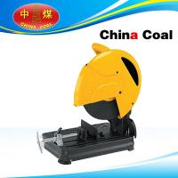Rail Cutting Machine For Cutting All Kinds Of The Rail Steel Manufactures