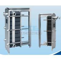 China Smartheat Wall Mounted Natural Gas Combi Boiler Producer And Supplier on sale