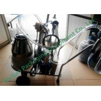 China Portable Single Cow Mobile Milking Machine 25 Litres Milking Bucket on sale