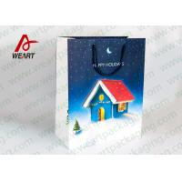 Reusable Retro Christmas Paper Bags For Business Promotion Latest Style Manufactures