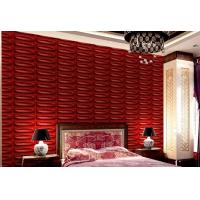 3D Wall Board Custom Natural Fiber Wallpaper Manufactures