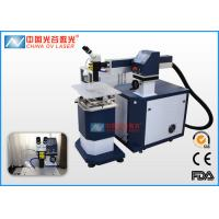 ND YAG 200W Cylindrical Pipe Laser Welding System for Stainless Steel Copper Brass Manufactures