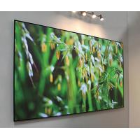 Buy cheap 16:9 100inch Black Diamond Projector Screen Anti-light Projection Screen For Home from wholesalers