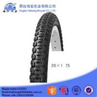 "mountain bike tire 16*1.75"" Manufactures"