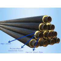 China EN253 standard pre insulated pipes and fittings on sale