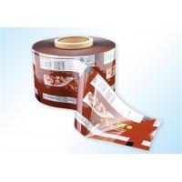 China Super Clear Soft Plastic Pvc Roll Packaging Pvc Film, Packaging Film on sale