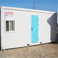 Modular Steel Structure 20feet Container House prefabricated house Manufactures