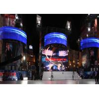 Buy cheap P20 P31.75 P40 mesh strip flexible LED screen outdoor Scrolling DIP RGB from wholesalers