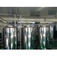 China Concentrated Fruit Juice Processing Line Automatic For Watermelon Juice wholesale