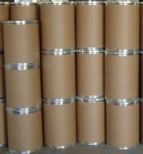 L-Methionine USP Manufactures