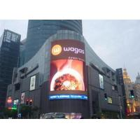 High Brightness Double Strip Outdoor Flexible LED Screen P10 Advertising Manufactures