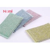 Customized Scouring Pad Sponge Double Side For Kitchenware Cleaning
