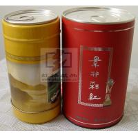 Retail Recyclable Food Packaging Tubes Round Foldable Handmade Manufactures