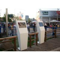 Buy cheap Advertising Display Outdoor Information Kiosk , Self Service High Brightness Kiosk Touch Screen Monitor from wholesalers