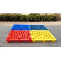 "China 48* 40 "" Medium duty nestable ISO standard industrial coloful plastic pallet wholesale"