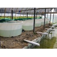 Buy cheap 3500 liter  No Collapsible aquaculture Circle indoor commercial PE raised plastic fish ponds from wholesalers