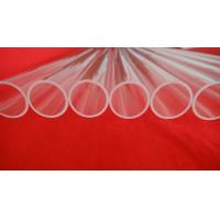 Buy cheap China transparent quartz glass tubes good quality from wholesalers