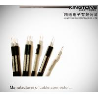 RG11 CATV Coaxial Cable with Messenger Copper Clad Steel Conductor PE Jacket Manufactures