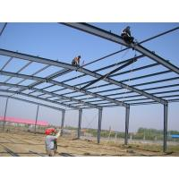 China Prefab steel structure house steel beam on sale