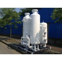 China Cryogenic PSA Nitrogen Generator N2 Generation Plant With SIEMENS Auto Control wholesale