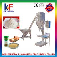 China Easy Operations with Stainless Steel Structure of Small Dry Spice Powder Filling Machine on sale