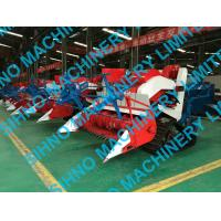 4L-0.7 mini wheat rice combine harvester factory price Manufactures