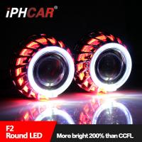 China Best-selling 2.5 inch mini hid projector lens H1 bulb double angel eyes projector lens for auto motorcycle on sale