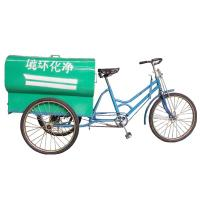 Buy cheap Stainless Steel Tricycle For Transport waste and garbage/Garbage Tricycle        from wholesalers
