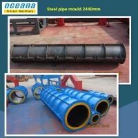 China Suspension Roller Type Concrete Pipe Making Machinery For Water Drainage Pipes wholesale