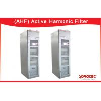China Sorotec 400V / 690V Active Harmonic Filter Overall Efficiency More Than 97% wholesale