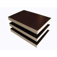 Construction used cheap marine plywood price / 18mm marine plywood
