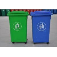 50L public place Plastic dustbin waste wheely bins corrosion resistant durable Manufactures