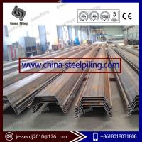 China Cold rolled and hot rolled Larssen steel sheet piling on sale