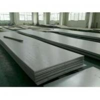 China AMS 5860 Custom 455 (tm) stainless steel sheet strip plate on sale