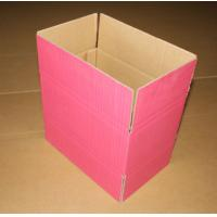 China Corrugated Paper Packaging Plain Cardboard Boxes Self Locking 3 Layers on sale