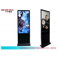 "Commencial Floor Standing Digital Signage , 65"" LED Advertising Display Manufactures"